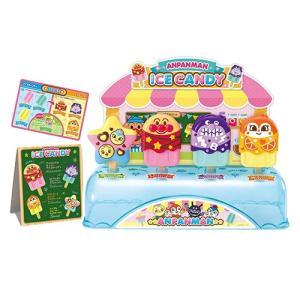たのしくデコっちゃお! アンパンマン のアイスキャンディちょうだい(税別¥2100×1個)《 アンパ...