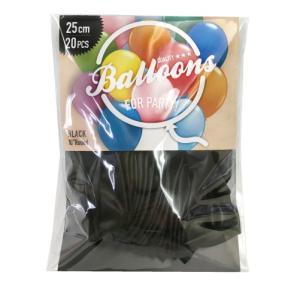 DIYパーティー バルーン 丸型25cmブラック(20個入)(税別¥250×1パック)-BP{ バルーンアート 風船 バルーン 飾り 誕生日 }|kishi-gum