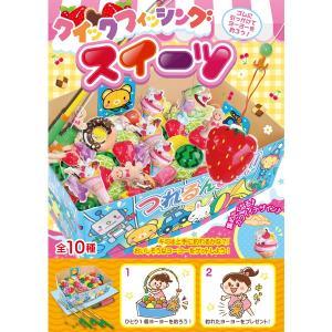 Kishi's eセット クイックフィッシング スイーツ(¥12100×1セット)-F2{ 幼稚園 夏祭り 景品 子供会 縁日 }|kishi-gum