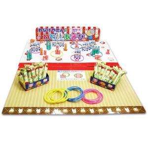 Kishi's eセット なつかし駄菓子輪投げキット(1セット)-SET { 幼稚園 夏祭り 景品 子供会 縁日 }|kishi-gum