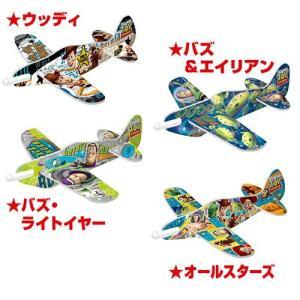 トイストーリー ふんわりグライダー(税別¥70×12個)-B6H2{ 幼稚園 夏祭り 景品 子供会 ...