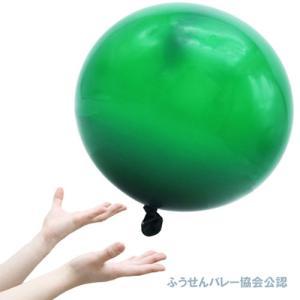 40cmふうせんバレー 2寸6分風船 緑 (5枚){ 風船 バレー ふうせん 風船でバレーボール 保...