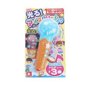 光る!アイスクリームマイク(税別¥464×1個)-B5N4{ 幼稚園 夏祭り 景品 子供会 縁日 祭...
