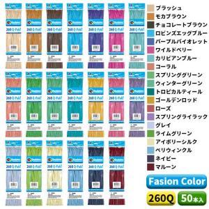 クオラテックス Qualatex QL260Q Q-PAK ファッションカラー 単色 50枚入  { ツイストバルーン バルーンアート 風船 バルーン }|kishi-gum