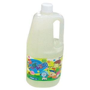 商品名:シャボン玉液 詰め替え用 補充用 シャボン玉 問屋 1本でシャボン玉液が1800mlも入って...