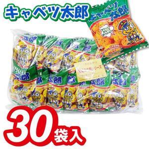 商品名:駄菓子 業務用 キャベツ太郎 30個入  ソース味のスナック菓子です。 配り用にオススメです...