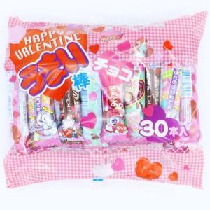 バレンタイン チョコレート うまい棒 チョコレート味 1袋 30本入り -B2エレベーター{ 子供会 景品 バレンタイン 義理チョコ }