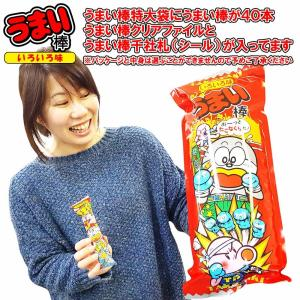 【おっきなお菓子】特大!うまい棒(1袋)-1L4シ