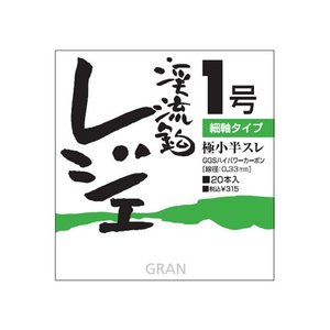 モーリス(MORRIS) GRAN 渓流鈎 レジェ ブラウン 3号 kishinami