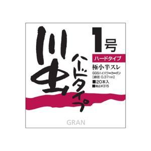 モーリス(MORRIS) GRAN 渓流 川虫鈎 ハードタイプ ブラウン 1号 kishinami