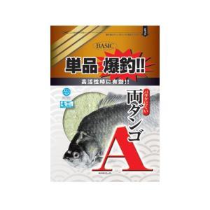 ベーシック(BASIC) 単品爆釣!! 両ダンゴA|kishinami