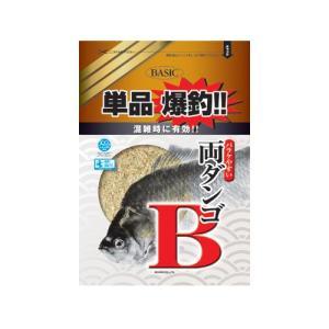ベーシック(BASIC) 単品爆釣!! 両ダンゴB|kishinami