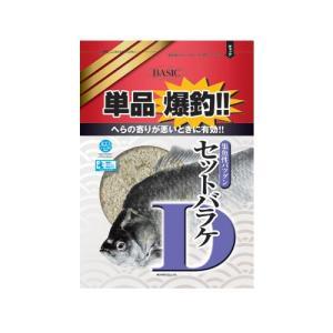 ベーシック(BASIC) 単品爆釣!! セットバラケD|kishinami