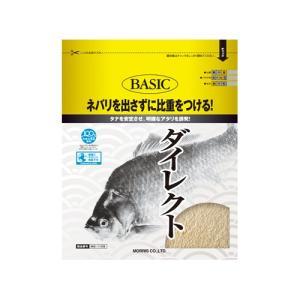ベーシック(BASIC) ダイレクト|kishinami