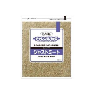 ベーシック(BASIC) チャレンジパック [ジャストミート]|kishinami