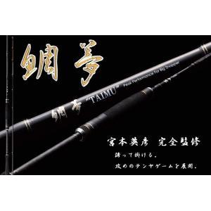 ジャッカル(JACKALL) 鯛夢 TMS-245ML-ST|kishinami
