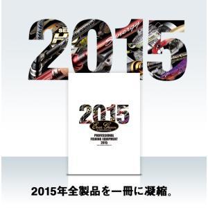 エバーグリーン(EVER GREEN) 2015カタログ|kishinami