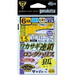 がまかつ(GAMAKATSU) W-186 ワカサギ連鎖 ロングハリス 狐タイプ 6本仕掛 2号-0.2 kishinami