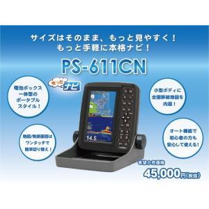 本多電子(HONDEX) PS-611CN|kishinami