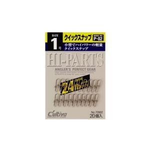 オーナー(OWNER) カルティバ P-02 ...の関連商品1