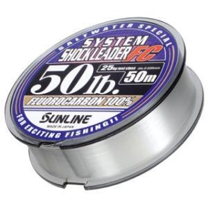 サンライン(SUNLINE) ソルトウォータースペシャル システムショックリーダーFC 50m 50LB|kishinami