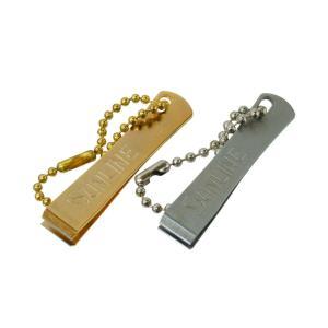 サンライン(SUNLINE) サンライン・ラインカッター ストレート刃 SAP-1022 ゴールド|kishinami