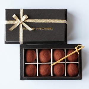 バレンタイン限定 生チョコトリュフ8個入