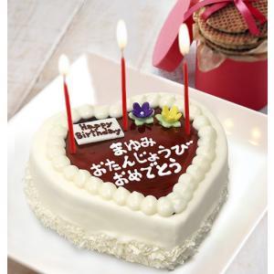 ハートのハスカップお誕生日ケーキ...
