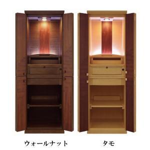 仏壇 モダン仏壇 スラッシュ(ウォールナット/タモ)15×45号|kishineen
