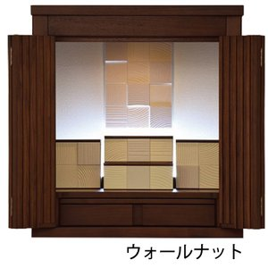 夢So【ミュール(ウォールナット/タモライト/ウォールナット&タモ)】19号|kishineen