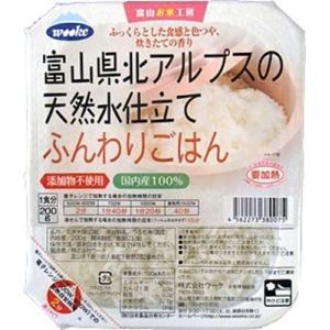 ウーケ 富山県北アルプスの天然水仕立て ふんわりごはん 国内産100%(200gx3個入)x8袋 kishionline