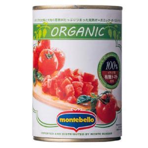 モンテベッロ オーガニック ダイストマト 400g × 24缶(1ケース) kishionline