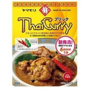 タイ南部発祥の刺激的なタイカレーです。タイ語で「プリック」は唐辛子、「プリックタイ」は胡椒を意味しま...