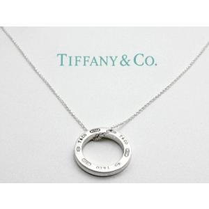 TIFFANY&CO. (ティファニー)1837 サークルペンダント (M)  並行輸入品 スターリングシルバー|kishiwakithe-net