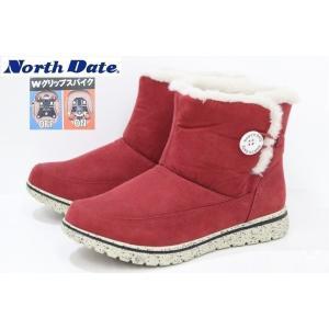 北海道発のウインターブーツ【NORTH DATE 冬のアイスバーンに効くスノーブーツです。  履き口...