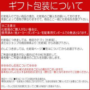 黒騎士 25度 1800ml 麦焼酎 西吉田酒造 福岡県 くろきし|kishuichibanya|02