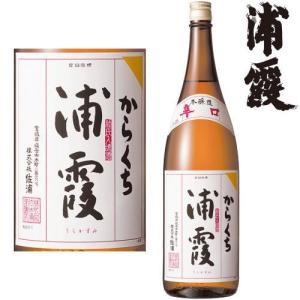 浦霞 からくち 本醸造 1800ml 日本酒 佐浦 宮城県 うらかすみ ギフト プレゼント