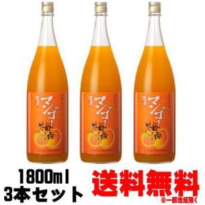 和歌のめぐみ 濃厚マンゴー梅酒
