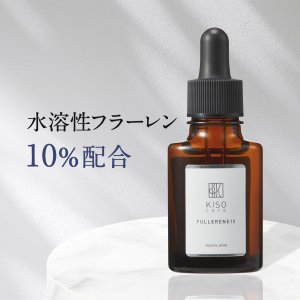 ノーベル賞受賞成分「フラーレン」を含有するラジカルスポンジを日本最高濃度10%配合。 さらに特殊特許...