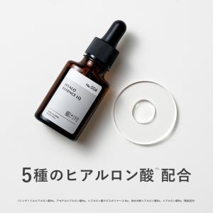 美容液 ヒアルロン酸 国産高純度 原液 ヒアロLQ 20ml 保湿 美容液 しっとり hyaluro...