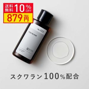 オイル 高純度 スクワラン50ml 100% 深海ザメ肝油 オイル 保湿 低刺激 敏感肌 普通肌 髪...