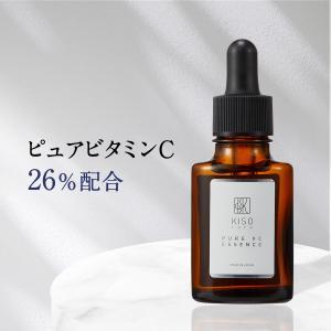 特濃ビタミンC誘導体原液。 肌に優しく、シンプルな美容液。 化粧水でお肌を整えた後、気になる部分にお...