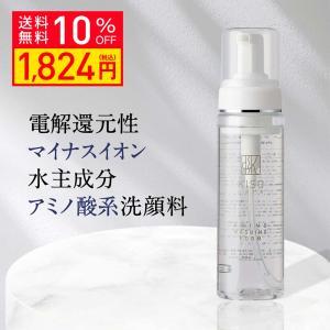 洗顔 泡 洗顔 アミノウォッシングフォーム 200ml  送料無料