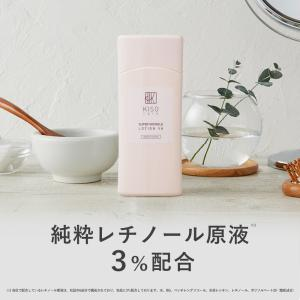 化粧水 純粋 レチノール 原液 3%配合 キソ スーパーリンクルローション VA 120ml ビタミ...