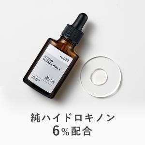 美容液 純ハイドロキノン 6%配合 キソ ハイドロエッセンス PHQ-6 30ml hydroqui...
