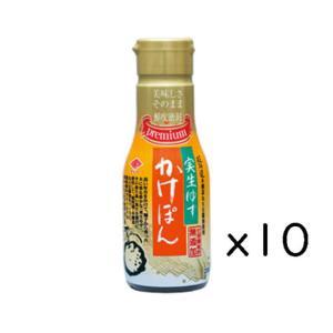 チョーコー醤油 実生ゆず かけぽん 210ml×10個|kisshou