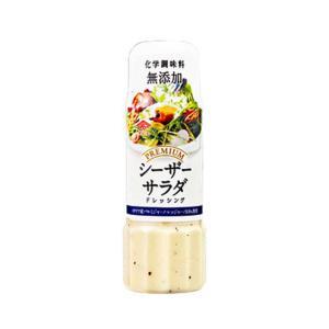 チョーコー醤油 プレミアム ドレッシング シーザーサラダ 200ml|kisshou