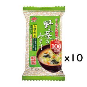 チョーコー醤油 フリーズドライ 野菜のみそ汁 シールド乳酸菌入り  10袋|kisshou