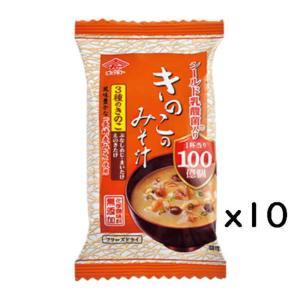 チョーコー醤油 フリーズドライ きのこのみそ汁 シールド乳酸菌入り  10袋|kisshou