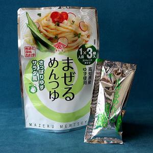 チョーコー醤油 まぜるめんつゆ さっぱりゆず サラダ風  30g×3袋入|kisshou